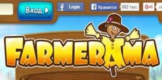 farmerama-logo