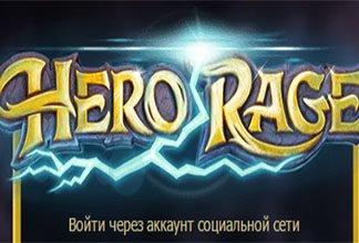 hero-rage-logo