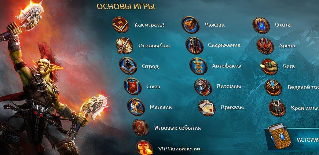 http://gameh.ru/assets/uploads/hero-rage-2-3.jpg