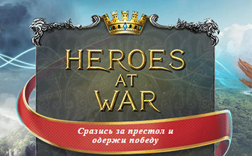 heroes at war logo