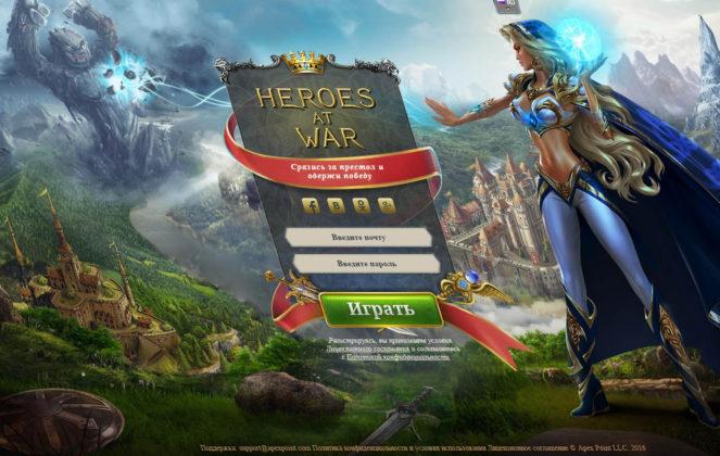 Heroes at War main screen