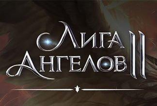 league-of-angels-2-logo