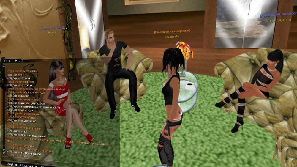 Онлайн игра симулятор пары романтика секс