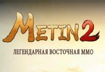 metin-2-logo