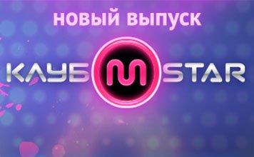 mstar-logo