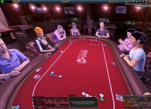 royal-flash-poker gameplay