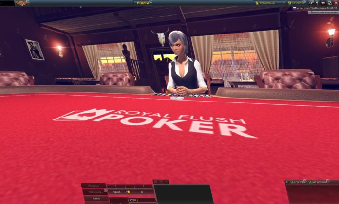 royal-flash-poker gameplay