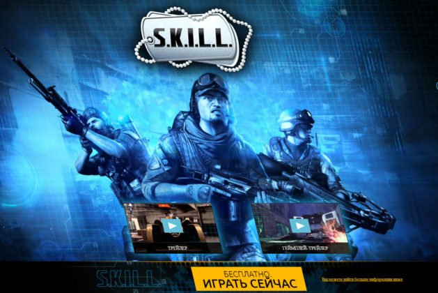 skill-special-force-2-main
