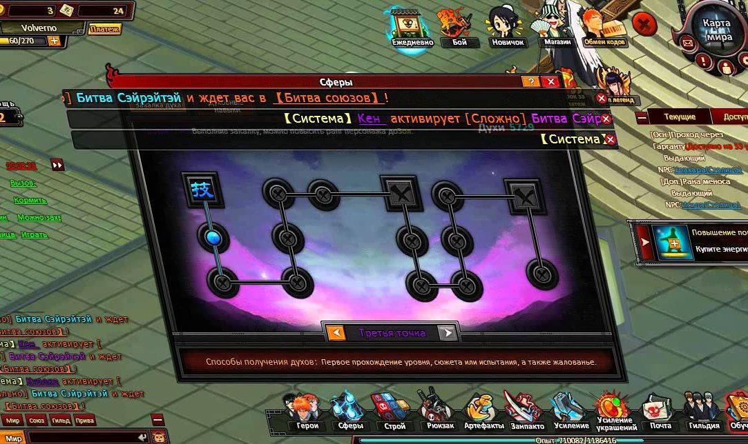 Shini game выращивание душ гайд 62