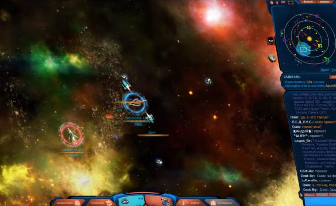 starghosts gameplay