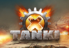 tanki-x-logo