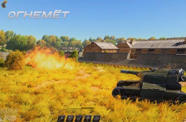 tanki-x gameplay