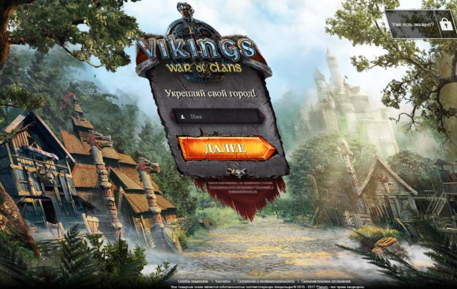Vikings War of Clans main